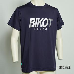 《即納》[あすつく]【国内独占】BIKOT(ビコット)BIKOT ドライTシャツ《P》|qbei|04