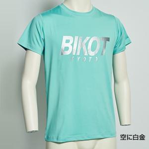 《即納》[あすつく]【国内独占】BIKOT(ビコット)BIKOT ドライTシャツ《P》|qbei|06