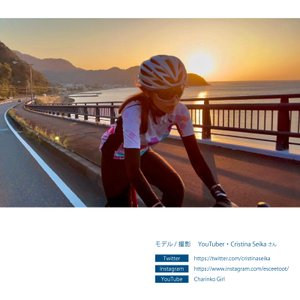 《即納》サイクルジャージ BIKOT(ビコット) CYCLING JERSEY(サイクリングジャージ)ロードバイクにおすすめサイクルウェア 和柄半袖ジャージ《P》|qbei|13