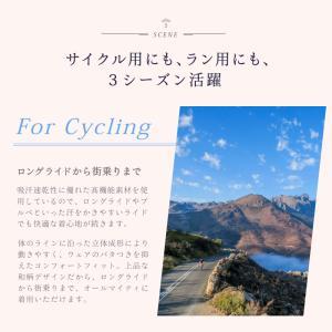 《即納》サイクルジャージ BIKOT(ビコット) CYCLING JERSEY(サイクリングジャージ)ロードバイクにおすすめサイクルウェア 和柄半袖ジャージ《P》|qbei|07
