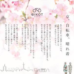 《即納》【国内独占】BIKOT ビコット CYCLING PANTS サイクリングパンツ《P》|qbei|05