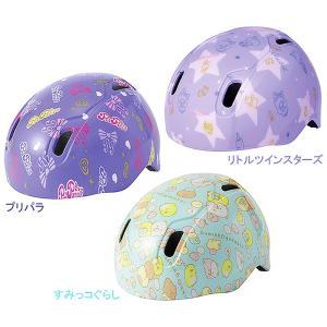 Joy Palette ジョイパレット カブロJR.ヘルメット|qbei