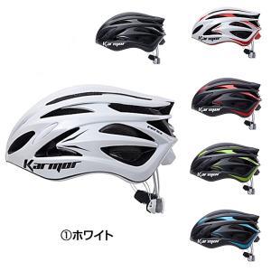 《即納》【ロードバイク用ヘルメット】Karmor カーマー FEROX 2 フェロックス2|qbei