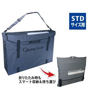 QBICLE キュービクル BIKE POTER BAG STD バイクポーターバッグ STD 用|qbei
