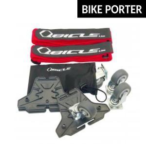 QBICLE キュービクル ECO-TROLL エコトローリー バイクポーター用キャスターセット|qbei
