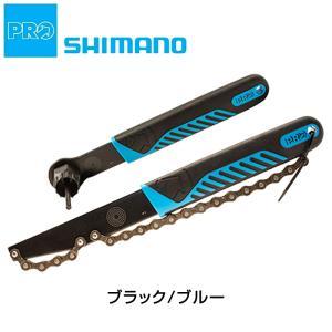SHIMANO PRO シマノ プロ カセットリムーバーセット スプロケット戻し工具 6.7.8.9.10.11スピード対応 +ロックリング締め付け工具セット PRTL0032|qbei