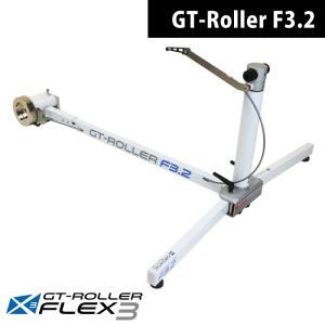 《即納》[あすつく]GROWTAC(グロータック) GT-Roller(GTローラー) F3.2 ハイブリッドローラー GT Roller《P》|qbei