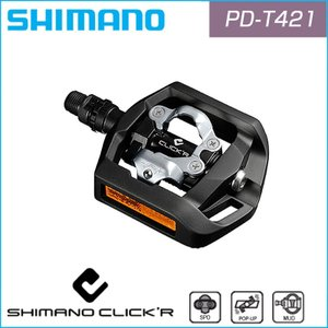 SHIMANO シマノ PD-T421 エクスプローラー SPD & シマノクリッカー 街乗りビンディング qbei