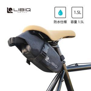 《即納》5と0つく日P10倍![自転車につけるバッグ] ロードバイク サドルバッグ大容量 LIBIQ リビック オールウェザーロール 防水サドルバッグ|qbei