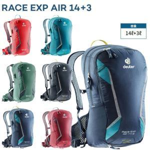《即納》deuterドイター RACE EXP AIR レースEXPエアー《P》|qbei