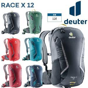 deuterドイター RACE X レースXD3207118《S》《P》