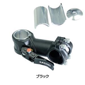 SATORI サトリ ET2 AHS ハンドル回転機能付きステム qbei