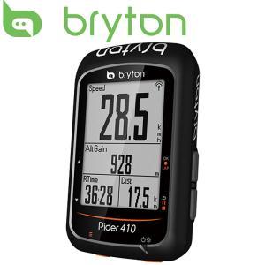 《即納》[GWもあすつく]bryton ブライトン RIDER 410C ライダー410C ケイデンスセンサー付《P》|qbei