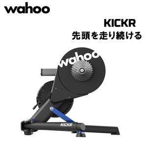 《即納》ローラー台ダイレクトドライブ wahoo(ワフー)2018年モデル KICKR SMART (キッカースマートバイクトレーナー)フィットネス《P》|qbei