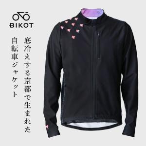 《即納》[土日祝もあすつく]BIKOT(ビコット) コールドブレークジャケット【国内独占】《P》|qbei