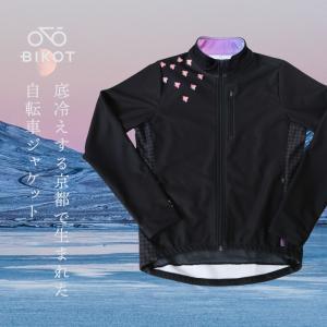 《即納》BIKOT(ビコット) コールドブレークジャケット 冬用サイクルジャージ 氷点下から10度まで対応 撥水・防風機能付き【国内独占】|qbei|02