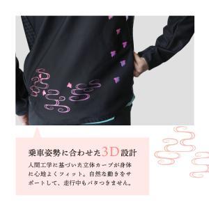 《即納》BIKOT(ビコット) コールドブレークジャケット 冬用サイクルジャージ 氷点下から10度まで対応 撥水・防風機能付き【国内独占】|qbei|14