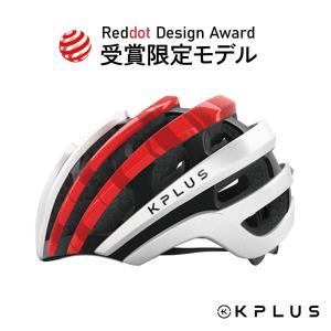 KPLUS ケープラス NET ネット ロードバイク用ヘルメット S005の商品画像|ナビ