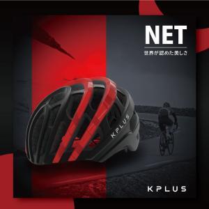 《即納》KPLUS (ケープラス) NET ネット ロードバイク用ヘルメット S005 qbei 02