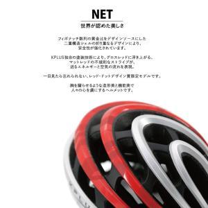 《即納》KPLUS (ケープラス) NET ネット ロードバイク用ヘルメット S005 qbei 03