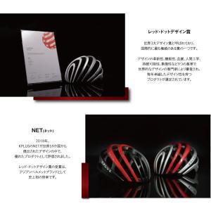 《即納》KPLUS (ケープラス) NET ネット ロードバイク用ヘルメット S005 qbei 04