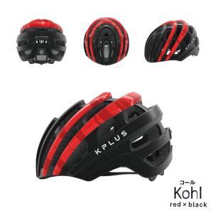 《即納》KPLUS (ケープラス) NET ネット ロードバイク用ヘルメット S005 qbei 06