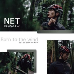 《即納》KPLUS (ケープラス) NET ネット ロードバイク用ヘルメット S005 qbei 07