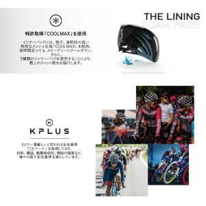 《即納》KPLUS (ケープラス) NET ネット ロードバイク用ヘルメット S005 qbei 09
