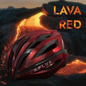 《即納》KPLUS (ケープラス) SUREVO シュレーヴォロードバイク用ヘルメット S006|qbei