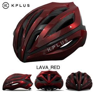 《即納》KPLUS (ケープラス) SUREVO シュレーヴォロードバイク用ヘルメット S006|qbei|03