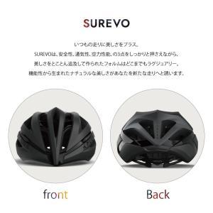 《即納》KPLUS (ケープラス) SUREVO シュレーヴォロードバイク用ヘルメット S006|qbei|05