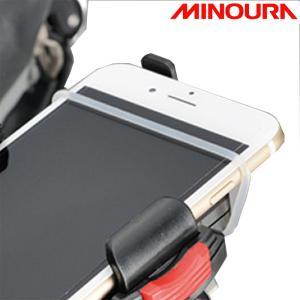 MINOURA ミノウラ、箕浦 iH−100〜520 iH100〜520 用 シリコンバンド 40xΦ2.5|qbei