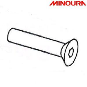 MINOURA ミノウラ、箕浦 iH-220/520 iH220/520 用皿ボルトM5×25|qbei