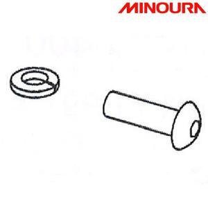 MINOURA ミノウラ、箕浦 iH-220/520 iH220/520 用ボタンボルトM5×16 Sワッシャー付|qbei