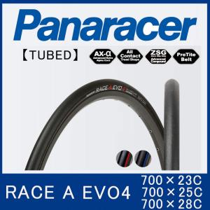 [GWも営業中]Panaracer パナレーサー RACE A EVO4 レースAエボ4 クリンチャー タイヤ 700×23C 25C 28C|qbei