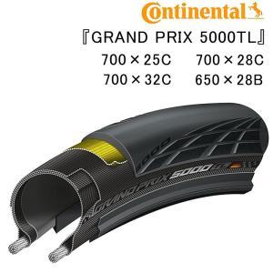 Continental コンチネンタル GRAND PRIX GP5000TL グランプリ チューブレスタイヤ 700×25C-28C-32C 650×28B|qbei