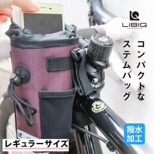 《即納》5と0つく日P10倍!LIBIQリビック ステムバッグ Mサイズ ロードバイク 小物入れ ポーチ 簡単取付 LQB001 国内独占《P》|qbei