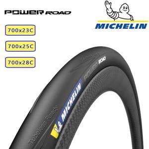 ミシュラン POWER ROAD(パワーロード)ブラック 700x23 25 28C MICHELIN 土日祝も営業 一部即納 タイヤ ロードバイク レースの画像