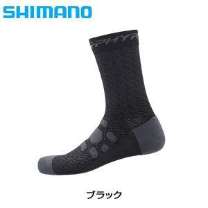 シマノエスファイア MERINO TALL SOCK (メリノトールソックス) SHIMANO S-PHYREの画像