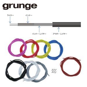 《即納》grunge グランジ ライナー入りカラーブレーキアウターワイヤー|qbei