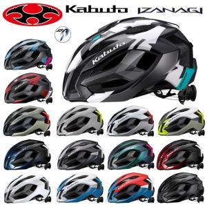 OGK Kabuto オージーケーカブト) IZANAGI イザナギ|自転車のQBEI PayPayモール店