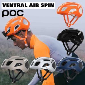ポック VENTRAL AIR SPIN Asian-Fit(ヴェントラルエアスピンアジアンフィット) POC 一部即納の画像
