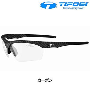 Tifosi Optics ティフォージ・オプティクス VERO ヴェロ フォトテックレンズ フレーム:カーボン qbei