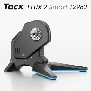 《即納》[あすつく]Tacx タックス FLUX 2 SMART (フラックス2スマート)T2980 ダイレクトドライブ式ローラー台 スマートトレーナー|qbei