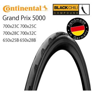 Continental コンチネンタル Grand Prix 5000 クリンチャー グランプリタイヤ 700x23C 700x25C 700x28C 700x32C 650×25B 650×28B|qbei