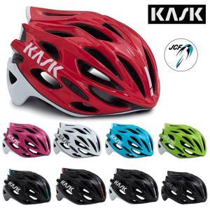 KASK カスク 2019年モデル MOJITO X モヒートエクス ロードバイク用ヘルメット|qbei