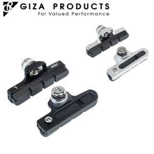 [あすつく]GIZA ギザ SR-CNC1 OFFSET BRAKE SHOE SR-CNC1オフセット ブレーキシュー qbei