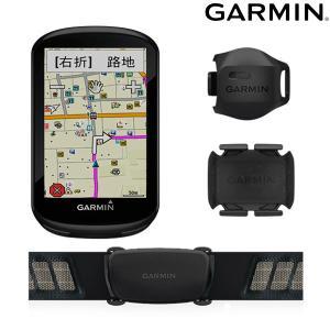 GARMIN ガーミン Edge 830 セット