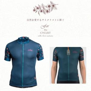 《即納》sigr シーガー 2019年春夏モデル CIKORIA CYCLING JERSEY MAN ジャージ【国内独占】|qbei