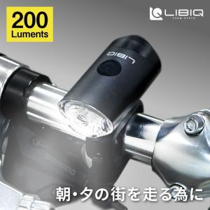 《即納》5と0つく日P10倍!LIBIQ リビック NYX LIGHT (ニクスライト)USB充電式 フロントライト 200ルーメン CG127P 国内独占《P》|qbei